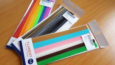 180x 0,25m - PLA Sticks Filament - Alle Farben für 3D Stifte (±0,2kg)