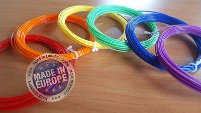 6x 10m - PLA Filament - Regenbogen (±200g)